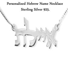 Personalized Hebrew Name Necklace Sterling Silver 925. Create Any Name Necklace.