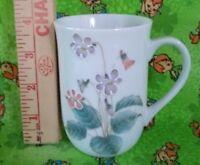 Vintage Otagiri Violet Floral Coffee Cup Mug Hand Painted Highlights