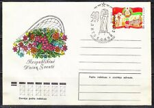 Soviet Lithuania 1980 cover Traditional Song's Festival.40th anniversary of LTSR