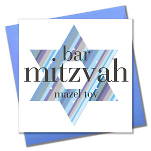 Religious Occassions Card, Blue Star, Bar Mitzvah maxel tov