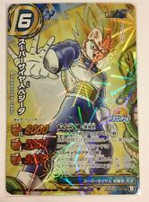 Dragon Ball Miracle Battle Carddass DB15-30 DBR Vegeta Super Saiyan