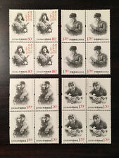 China 2013-3 50th Anniv, Publishing of Learning from Lei Feng Block of 4, MNH