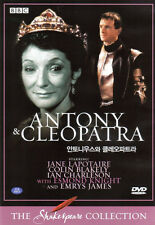 Shakespeare - Antony and Cleopatra - Jane Lapotaire  BBC Collection DVD (NEW)