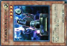 Ω YUGIOH Ω RARE N° 302-022 Helping Robo For Combat