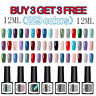 LEMOOC 12ml Esmalte de Uñas UV Gel Nail UV Gel Polish Soak off  Manicura Gel