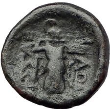 LARISSA Thessaly Ancient Greek Coin for THESSALIAN LEAGUE - APOLLO ATHENA i61653