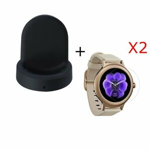 Wireless Charger Charging Dock+2 Screen Protector for LG Watch Style LG-W270