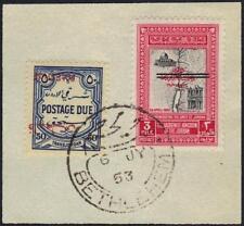 JORDAN-PALESTINE 1953 50 MIL POSTAGE DUE OVPT PALESTINE
