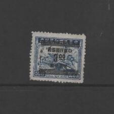 c193 1949 $3 on $50 mint SG1144B Type II