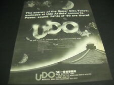 UDO Concerts The Energy Of The SUPER CITY - TOKYO 1980 Promo Poster Ad mint cond