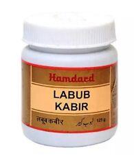 3 x Labub Kabir For premature ejaculation & strength to all vital(3X 125g)