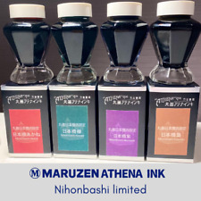 Maruzen Athena ink Nihonbashi only Fountain pen bottle ink all 4 colors 50ml