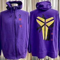 NIKE Kobe Bryant Black Mamba Zip Up Hoodie / L.A Lakers Chinese New Year XXL