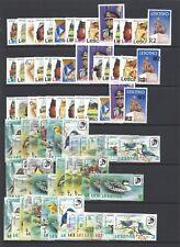 More details for lesotho 1976-82 between sg 300/513 mnh definitive sets cat £60+