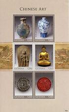 Guyana 2014 MNH Chinese Art 6v M/S II Ming Vase Dynasty Buddha Tang Tray Yuan