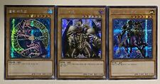 YUGIOH KOREAN SECRET RARE DARK MAGICIAN / SUMMONED SKULL / GAIA 🔥 NM SET 🔥