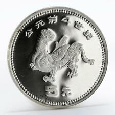China 5 yuan Winged Creature Bronze Age Finds Series silver proof coin 1990