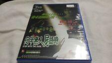 Step Into the Dark Lau Ching-Wan Athena Chu RARE HK 1998 Horror DVD New