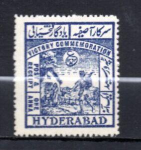 Hydrabad KG VI era mint no gum stamp,stamps as per scan(10328)
