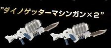 SENTINEL METAMOR-FORCE DINO GETTER ROBOT MACHINE GUN for DINO GETTER 1 NUOVO NEW