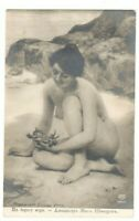 190/2 Nude Nymph by the sea Russian Postcard SALON 1910