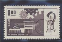China (Republic/Taiwan) Stamp Scott #1336, Mint