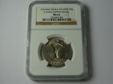 1971 MW PROBA POLAND COPPER-NICKEL 10 ZL P-276A NGC MS-62 SUPER NICE! MUST SEE!!