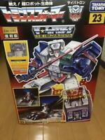 Transformers Takara Tomy Encore 23 Fortress Maximus *New* from Japan