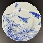 """Rare Japanese Antique NABESHIMA porcelain Ware Plate Edo era 7-7/8"""" Geese"""