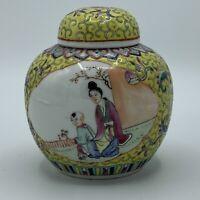 Vintage Asian Floral Flowers People Ginger Jar Ceramic Ware Hong Kong Yellow