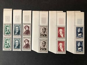 France 1951 Relief fund-  Tab Marginal pairs set MNH VF SG 1113-1118 cv£150+