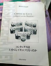 CONTAX TO KIEV - A REPORT ON THE MUTATION - MINORU SASAKI - EXTREMELY RARE BOOK
