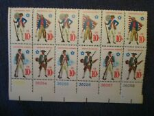 U.S. Scott 1565-68, MNH 10 Cent Plate Block Of 12 - 1975