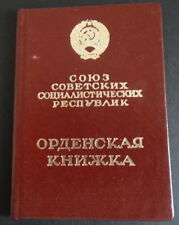 RUSSIAN SOVIET ORDER RED BANNER OF LABOUR # 324 126 ORDER BOOK AWARD DOCUMENT