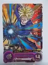Super Dragon BallHeroesUM2-48RareTrunks
