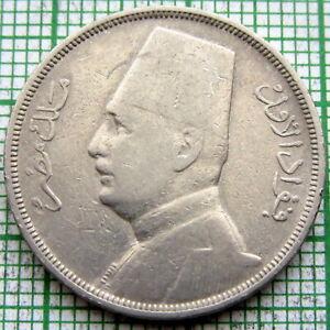 EGYPT FUAD 1933 - AH 1252 H 10 MILLIEMES