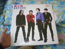 a941981 Beyond HK Band Reissue Rock and Roll LP 樂與怒 No. 270 Blue Vinyl