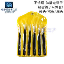 (6 sets) ESD black anti-static precision stainless Tweezer Electronic tool