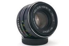 US Seller Helios 44m-5 58mm f2 EXC Old Russian portrait Lens DSLR Canon  Mount