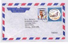BR204 ETATS DU GOLFE 1977 Koweït Ahmadi commercial airmail cover oiseaux question
