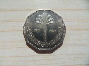 1982 Iraq 1 Dinar Nonaligned Commemorative coin