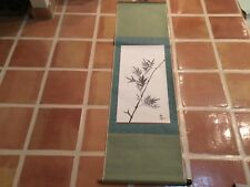 Antique Chinese scroll painting of bamboo with signature & seal mark