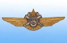 Insigne Brevet Moniteur Pilote ALAT DRAGO