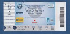 Orig.Ticket   EM Qualifikation  12.10.2010   GRIECHENLAND - ISRAEL  !!  SELTEN
