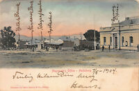 Magistrate's office, Heidelberg, South Africa, Early Postcard, Used in 1904
