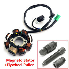 8Poles Coils Ignition Stator Magneto+Flywheel Puller For GY6 150cc 125cc Scooter