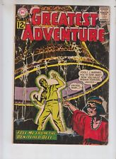 My Greatest Adventure 71 VG+ (4.5) 9/62 Roussos cover & artwork! No Reserve!