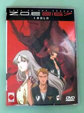 1 DVD PANINI VIDEO ANIME/MANGA ROBOT-ZOE ZONE OF THE ENDERS  macross,gundam,game