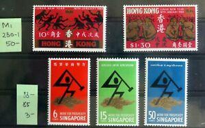 Briefmarken Hongkong & Singapore 1 kl. Steckkarte s. Foto