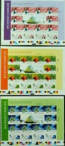 ISRAEL 2010 Stamp IMPERFORATE PRINTERS Sheets INNOVATIONS CHINA EXPO (RARE) XF